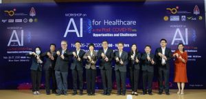 KKU holds an AI for Healthcare Workshop in the Post COVID-19 era, Phase 2, to strengthen medical works by means of artificial intelligence and to step forwards towards medical excellence