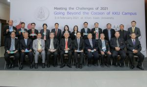 KKU Council and the Administrative Committee emphasize the social role of the institution during the COVID-19 crisis