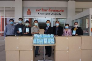 Private Sector joins KKU in assisting the people, by donating face masks to be used in patient caring at the KKU Field Hospital