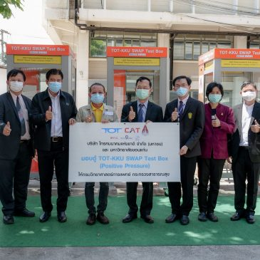 KKU gives 3 Positive-Pressure TOT-KKU SWAP Test Boxes to the Medical Science Department