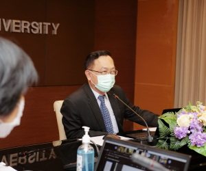 KKU President chairs the meeting of AI in Healthcare Project, Khon Kaen University