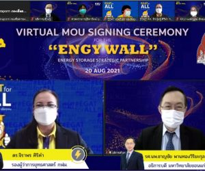 EGAT and KKU join in developing Engywall for commercial benefits