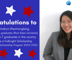 Bachelor of Engineering, KKU receives one of the 7 Fulbright USA Scholarships in Thailand